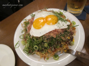 NEGI KAKE TSUKIMI NIKUTAM (Okonomiyaki with green onions & fried egg)